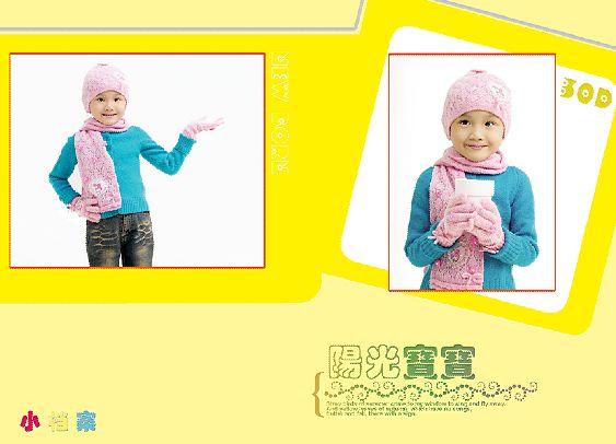 儿童模板psd素材漂亮宝贝系列影楼儿童相册模板下载2