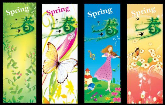 春天展会展板psd素材4个漂亮的春天主题展会展板模板下载
