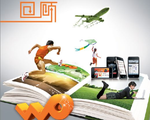 沃手机广告模板psd素材翻开的书本奔跑的运动员人物手机广告模板