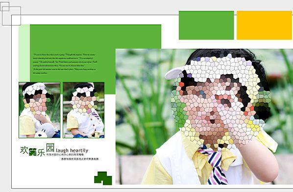 儿童照片模板psd素材欢笑乐园系列2012影楼儿童相册模板四