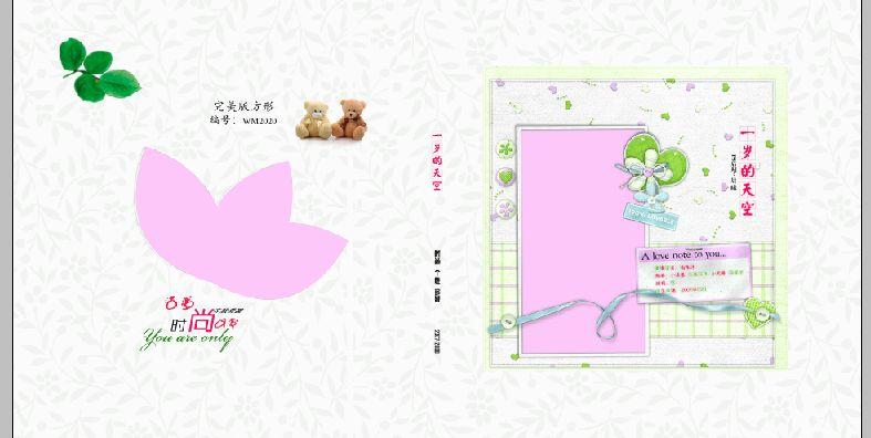 儿童成长相册模板psd素材粉红后花园影楼宝宝成长册模板十三