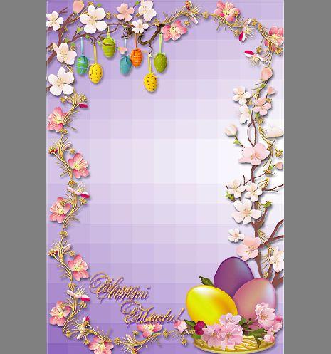儿童照片边框模板psd素材欧式花边金蛋吊坠儿童边框模板