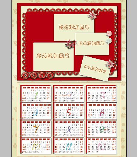 2013年历模板psd素材喜庆的红色剪贴照片风格2013年年历模板 1 12月图片