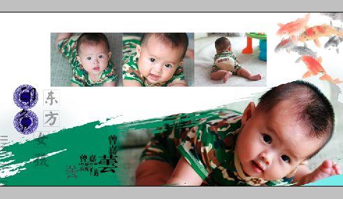 宝宝相册模板psd素材东方宝贝系列三最新影楼宝宝样片模板 共13P