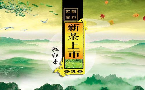 共青团模活动海报模板psd素材团徽白鸽向日葵红丝带青年团活动展板