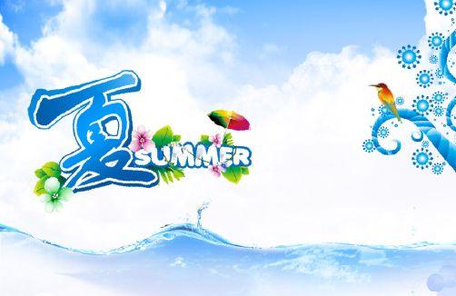 夏日海报背景模板psd素材波浪水花夏Summer艺术字夏季宣传广告模板