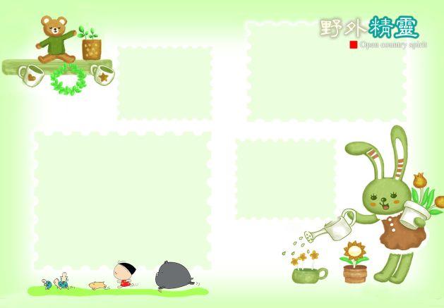 浇花的小兔子绿色系儿童照片边框模板下载野外精灵系列可放4张照片