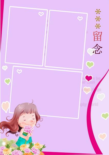 12月更新影楼儿童相册模板幼儿园成长册系列二儿童