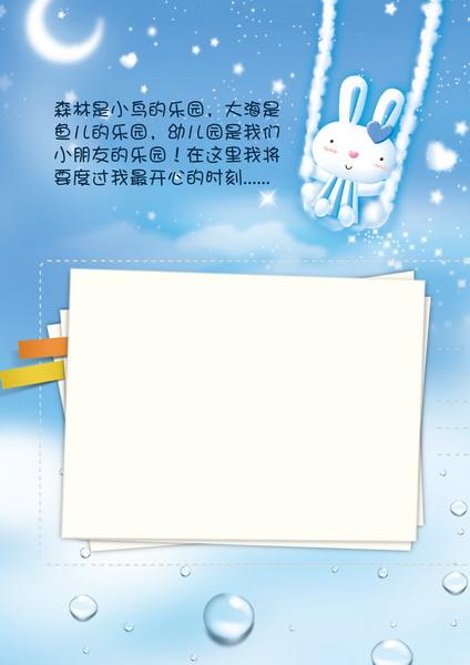 12月更新影楼儿童相册模板幼儿园成长册系列四儿童