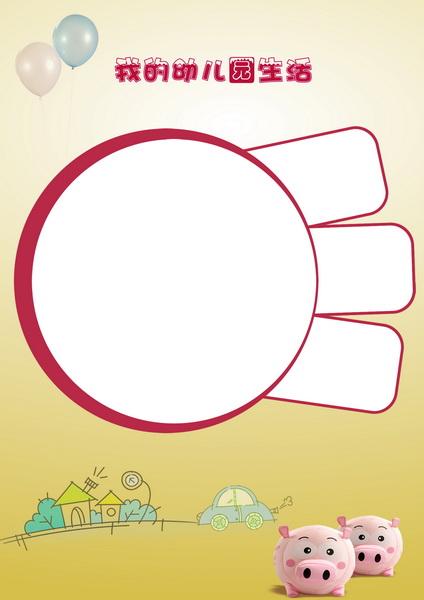 12月更新影楼儿童相册模板幼儿园成长册系列六儿童相册psd模板免费