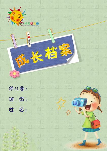 12月更新影楼儿童相册模板幼儿园成长册系列七儿童相册psd模板免费图片