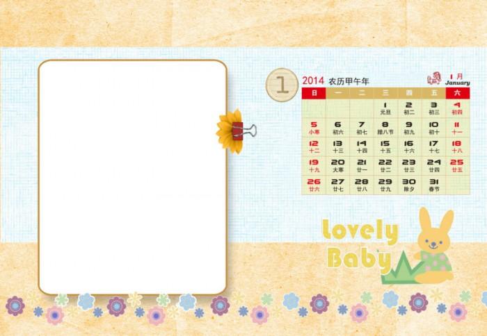 2015台历--psd素材 psd模板素材免费下载[中国资源网图片