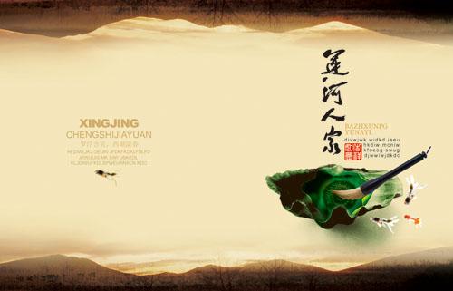 中国风山水花卷背景运河人家古典风格宣传单dm三折页模板psd素材免费