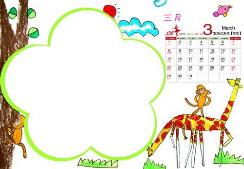 ppt 背景 背景图片 边框 模板 设计 素材 相框 500_346