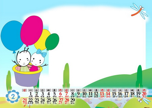 可爱猴年日历照片