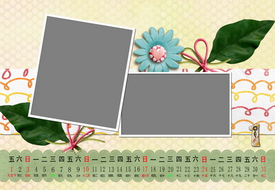 2016台历模板8寸剪贴风格台历模板{m008图片