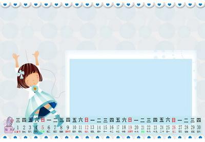 ppt 背景 背景图片 边框 模板 设计 素材 相框 400_277