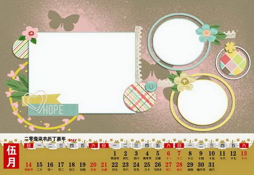 ppt 背景 背景图片 边框 模板 设计 素材 相框 500_344