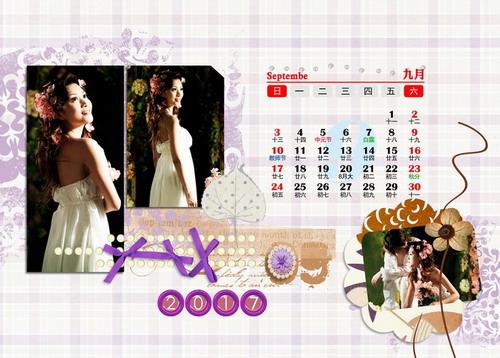 婚纱摄影价格表模板_2017免费婚纱模板