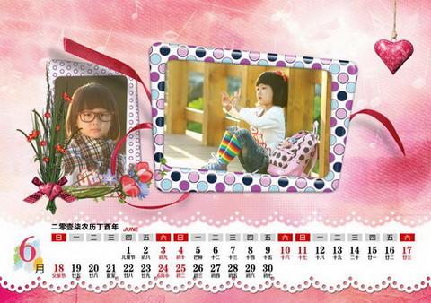儿童剪贴画图片大全-2017年儿童台历模板剪贴风格 T35.快乐100 系列