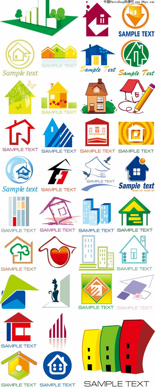 eps格式n多款房子logo矢量素材免费下载