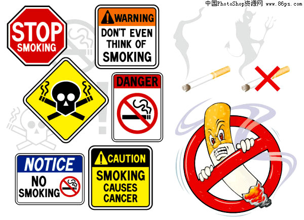 eps格式各种禁止吸烟标志矢量素材免费下载