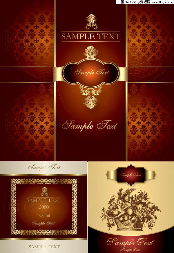 eps格式3款欧式花纹瓶贴模板矢量素材免费下载