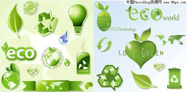 eps格式eco环保图标元素矢量素材免费下载