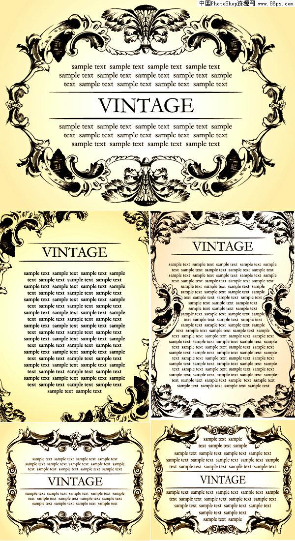 eps格式古典欧式花纹边框矢量素材免费下载