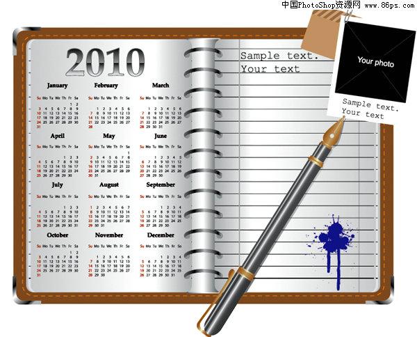 eps格式带有日历的记事本矢量素材免费下载图片