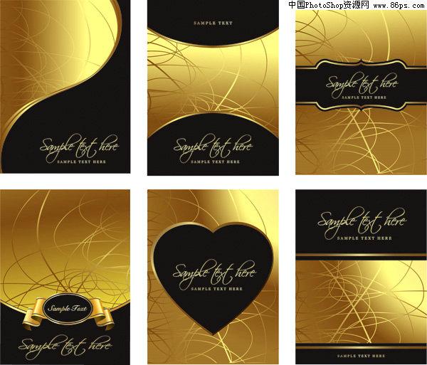 eps格式多款欧式华丽花纹背景矢量素材免费下载