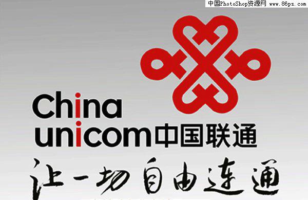 ai格式cdr格式中国联通标志矢量素材免费下载
