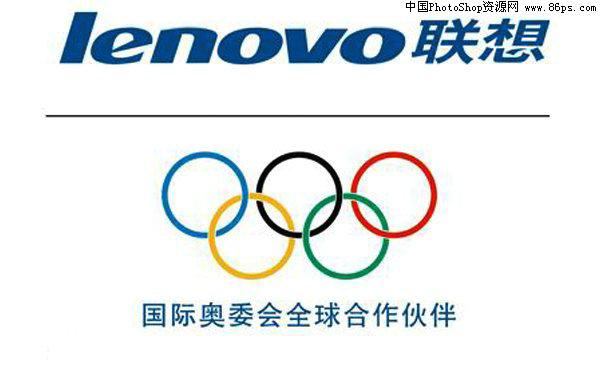 关键字:矢量标志,联想标志,lenovo,奥运标志,五环,国际奥委会全球合作