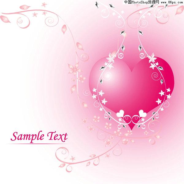 eps格式2款精致可爱心形花纹矢量素材免费下载