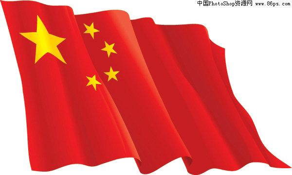 EPS格式,含JPG预览图,关键字:矢量旗帜,红旗,五星红旗,迎风飘扬,飘扬,中华人民共和国国旗,矢量素材... | 水馨 EPS称为被封装的PostScript格式,它主要包含以下几个特征。   (1)EPS文件格式又被称为带有预视图象的PS格式,它是由一个PostScript语言的文本文件和一个(可选)低分辨率的由PICT或TIFF格式描述的代表像组成。   (2)EPS文件格式的封装单位是一个页面,也就是一个。EPS文件只包含一个页面的描述。这样,如果有50个页面的出版物就会产生50个EPS文件。