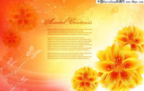 ai格式手绘金色花朵梦幻背景矢量素材免费下载