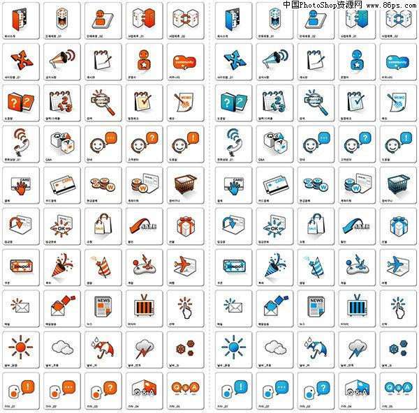 【文件大小:305 KB 更新时间: 2011-09-08软件类别:ai素材 软件语言:简体中文】 AI格式实用网页设计装饰图标矢量素材免费下载  AI格式,含JPG预览图,关键字:矢量图标,网页设计图标,装饰图标,服务器,移动,喇叭,记事本,用户,对话泡泡,评论,日历,帮助书本,电话,问答,帮助,客户服务,客服,信用卡,银行卡,支付,金钱,购物车,OK,购物袋,sale,销售,礼物,矢量素材.