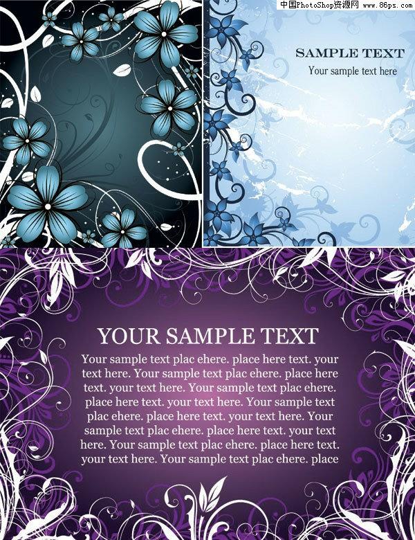 eps格式3款时尚花纹边框矢量素材免费下载