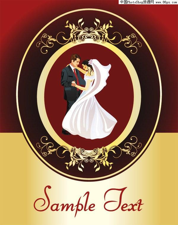 eps格式欧式风格婚礼婚庆花纹边框矢量素材免费下载