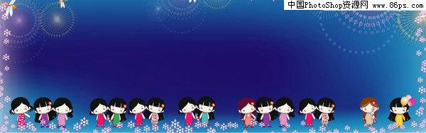ai格式儿童可爱卡通背景矢量素材免费下载