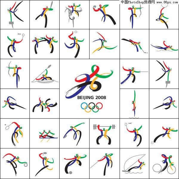 ai格式奥运会图标矢量素材免费下载