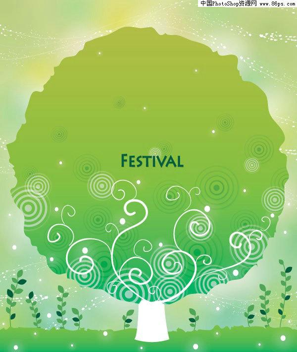 eps格式卡通绿色大树矢量素材免费下载