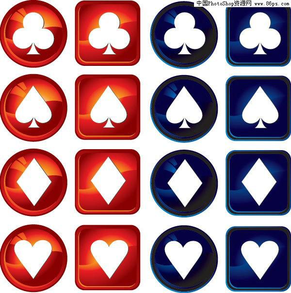 eps格式扑克牌图案水晶图标矢量素材免费下载图片