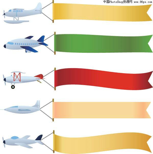 eps格式飞机和广告条幅矢量素材免费下载