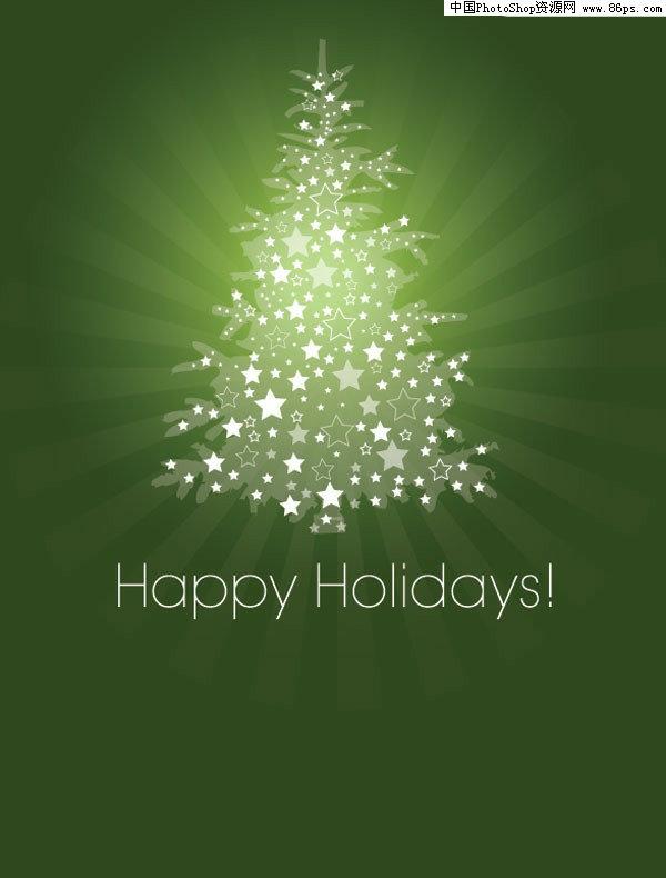 格式星星圣诞树ai矢量素材免费下载