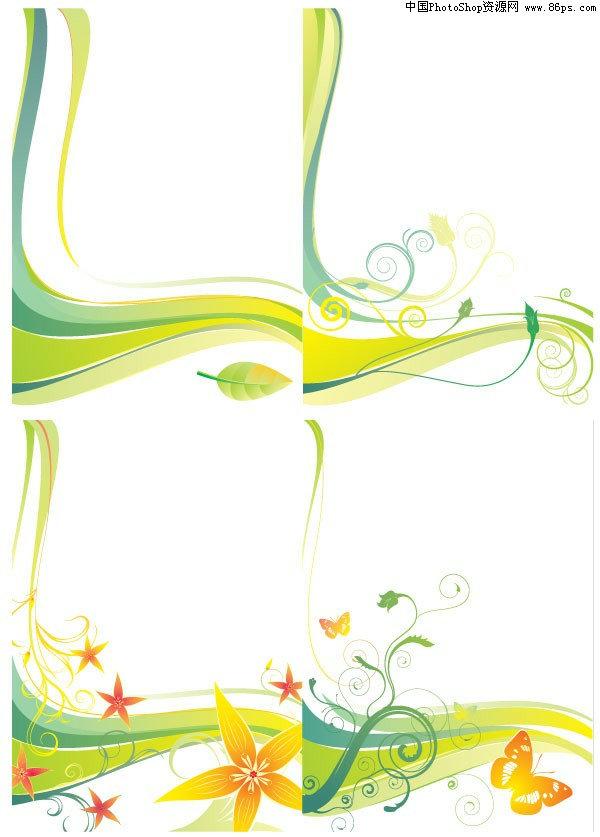 ai格式潮流彩虹和动感线条eps矢量素材免费下载