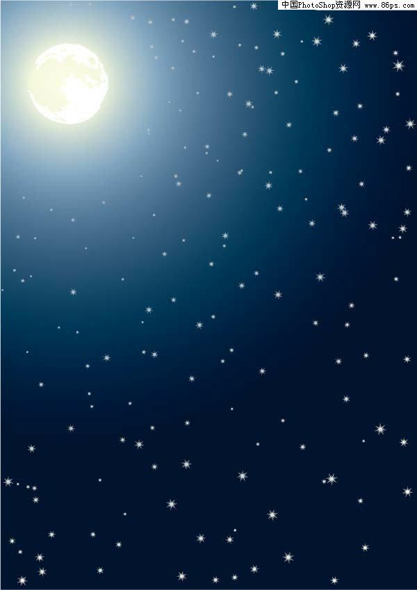 微信头像夜空星星图片