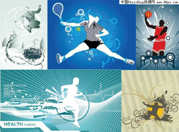 篮球海报文字素材