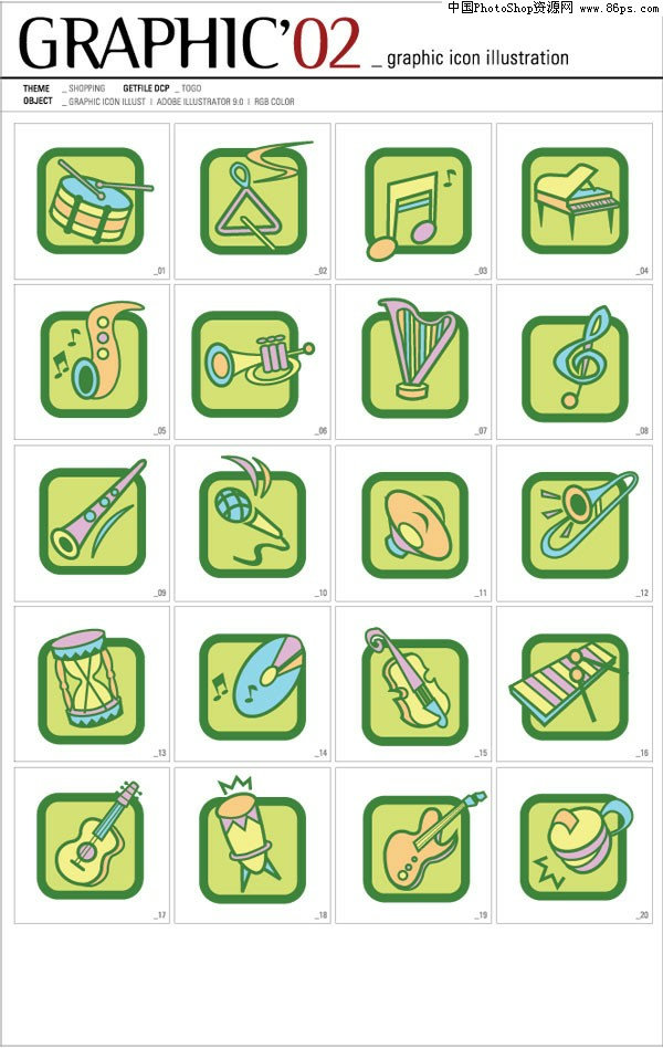 ai格式graphic各种乐器矢量图标免费下载