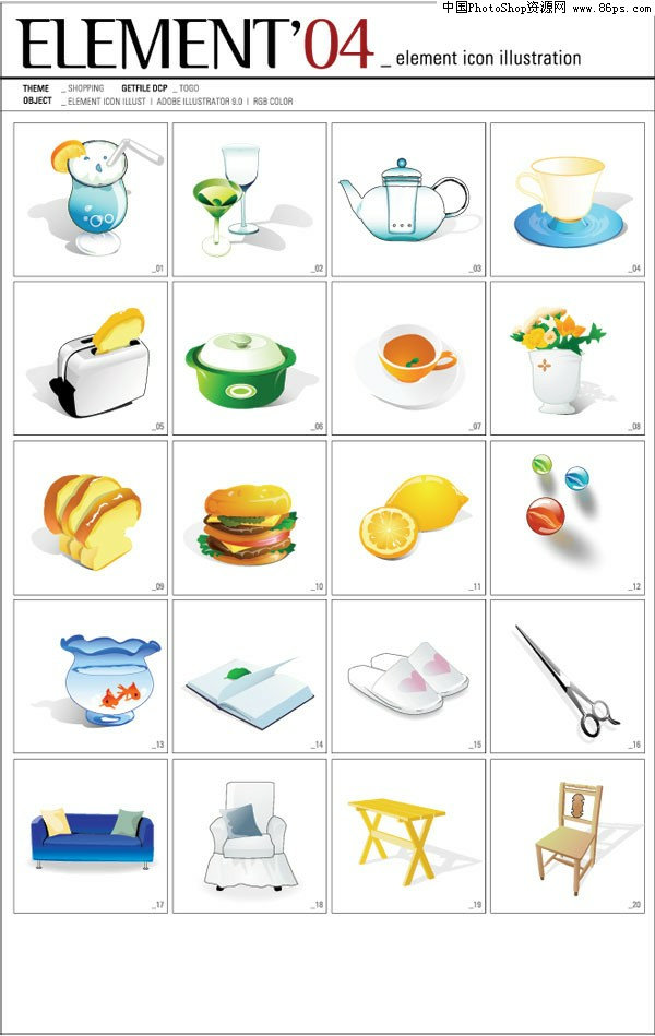 ai格式element食品食物矢量图标免费下载